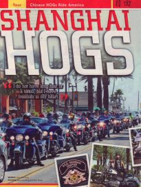 Shanghai HOGS Part 3 JPG